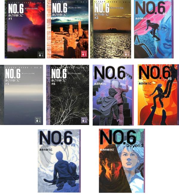 no.6 novel covers